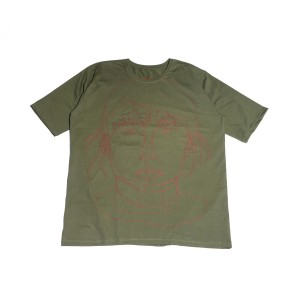Nº67 Situation Designer - Stitched Starcut II Olive Red