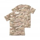Nº67 Situation Designer - Stitched Starcut II Camouflage Light